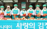 Making kimchi with migrant women