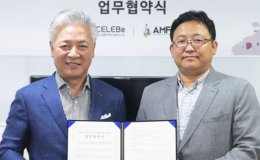 CELEBe, AMFOC join hands to build donation culture