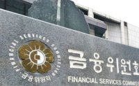 Korea to introduce Drive-thru banking service