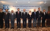 Forging closer ties with ASEAN