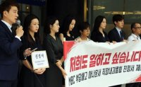 MBC 'did not violate anti-workplace bullying law'