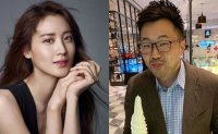 Clara and Claudia Kim. Who's next Korean celebrity to date WeWork exec?