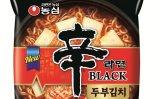 Nongshim rolls out Shin Ramyun with tofu, kimchi