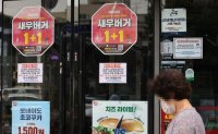 Lotteria under fire for negligent response to coronavirus infections