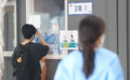 New cases in 600s for 2nd day amid vaccination campaign