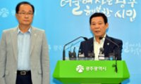 North Korea will not attend Universiade