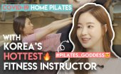 How Koreans stay fit during COVID-19: Easy home workout with celeb instructor Yang Jung-won