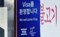 VISA cards not welcome everywhere