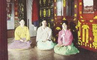 The women of Fusan in the late 19th century