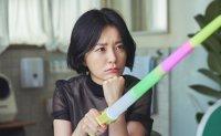 Jung Yu-mi talks about her role in Netflix's 'The School Nurse Files'