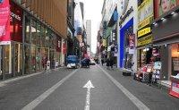 S. Korean economy suffers worst contraction since 1998 crisis