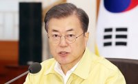 Moon vows to support China to tackle coronavirus crisis