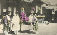 The Yangban: a nuisance in the streets