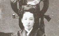 Beholding Queen Min