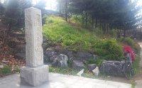 Treasures along the Han River: Memorial placates the drowned