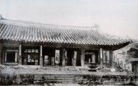 Walking in the footsteps of the past: Namhansanseong in 1884 (part two)