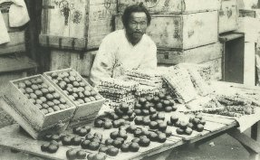 History of oranges in Korea may be bit too tangy for locals