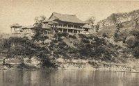 Walking in the Footsteps of the Past: Miryang in 1884
