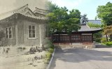 Gardens galore at the US legation to Seoul