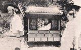 A honeymoon in Joseon: Part One