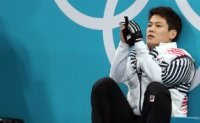 Korea's male curlers fell into losing streak