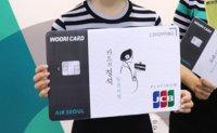 'Boycott Japan' weighs on card issuers