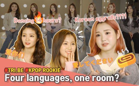 How foreign K-pop idols adjust to Korean life| K-pop rookie TRI.BE