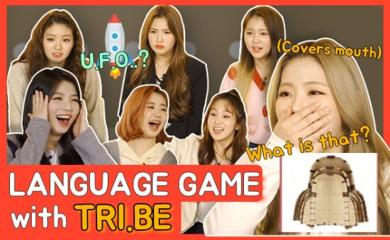 K-pop idols' Korean test score is...?|K-pop rookie TRI.BE Pt.2