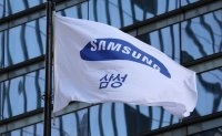 Committee to focus on Samsung's labor union, succession