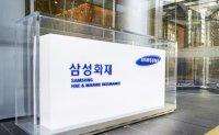 Samsung, Kakao join hands for insurance biz