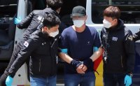 Eight people illegally entered Korea after coming from China on motorboat, suspect says