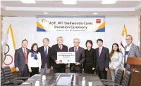 Asia Development Foundation donates $90,000 to World Taekwondo for women, children