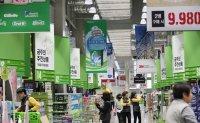 E-Mart puts up good performance thru warehouse store business