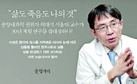 Doctor writes book on patients' right to end life