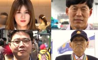 South Koreans express their hopes for the outcome of inter-Korea summit