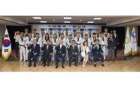 Taekwondo Peace Corps completes summer volunteer work