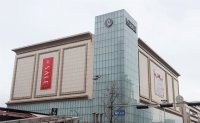 Lotte, E-mart struggle to stay afloat