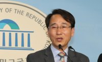 Ruling party lawmaker calls for release of Samsung vice chairman