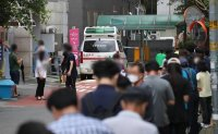 Korea gripped by 2nd wave of COVID-19 pandemic