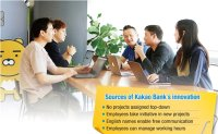 Autonomy drives Kakao Bank's innovation