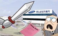 Renault Samsung, SsangYong, GM Korea face 'painful' restructuring