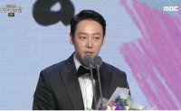 Kim Dong-wook wins grand prize at MBC Drama Awards