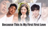 Netflix to air new K-drama 'My First First Love'