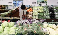 South Korea's inflation without government controlled prices reaches 2 percent in 2018