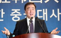Chinese envoy: Korea should listen to WHO in fight against coronavirus