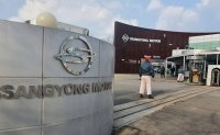 SsangYong Motor says deal with potential buyer 'still under way'