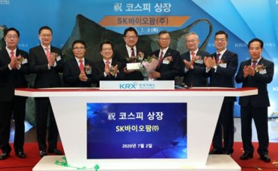 SK Biopharm hits daily ceiling on 1st trading day