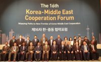 Middle East urged to pay closer attention to North Korea export controls
