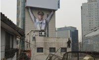 Museum village freezes Seoul's former life