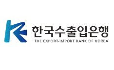 Eximbank, ADB trust fund to guarantee Hanwha green bonds